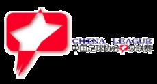 China League One logo