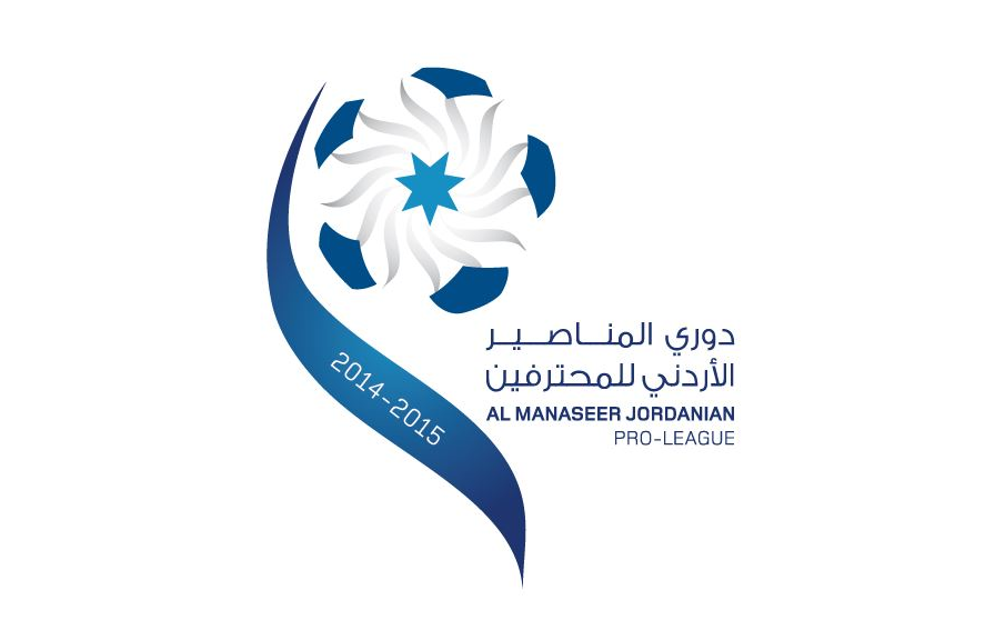 Jordanian Pro League logo