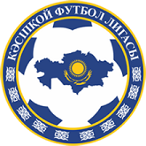 Kazakhstan Premier League logo