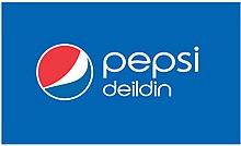Úrvalsdeild karla logo
