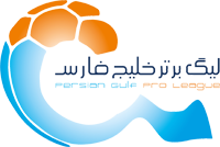 Persian Gulf Pro League logo