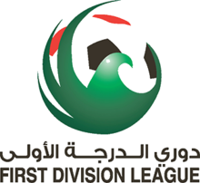 UAE First Division League logo