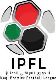 Iraqi Premier League logo